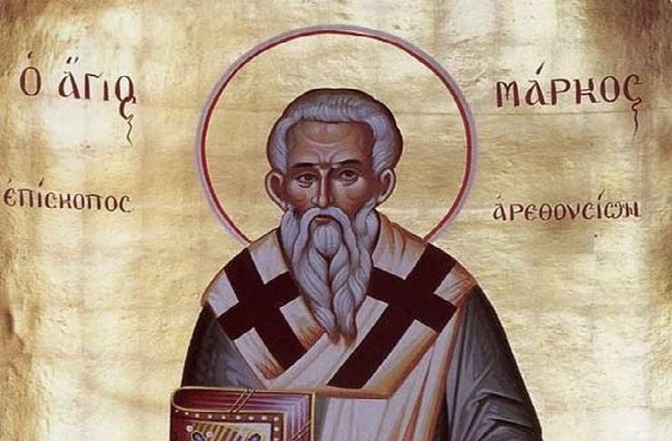 Εορτή του Αγίου Μάρκου και των συν αυτώ Μαρτυρησάντων - 29 Μαρτίου ...