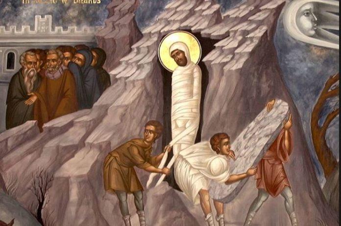 Τι γιορτάζουμε το Σάββατο του Λαζάρου;   Ιερά Μονοπάτια