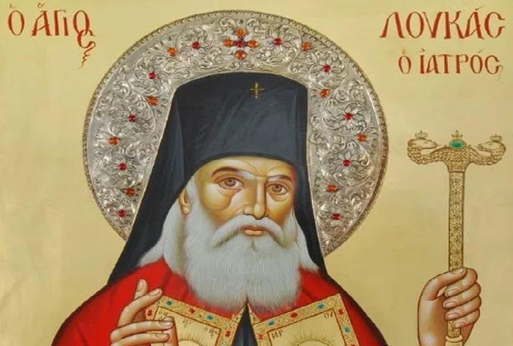 Εορτή του Αγίου Λουκά του Ιατρού - 11 Ιουνίου | Ιερά Μονοπάτια