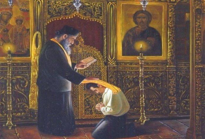 Εξομολόγηση: Αν ξεχάσω κάποια αμαρτία ή αν κρύψω κάποια από ντροπή ...