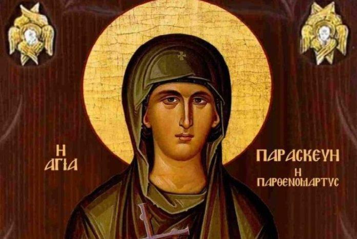 Αγία Παρασκευή: Θαυμαστή εμφάνιση εικόνας της Αγίας | Ιερά Μονοπάτια