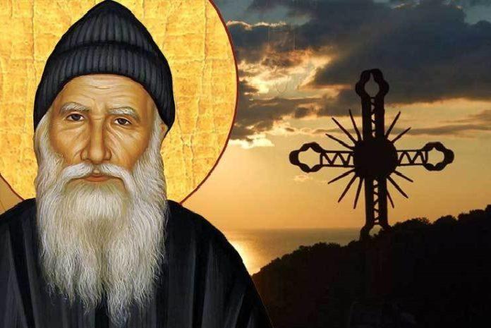 Άγιος Πορφύριος: Θα βρεις μεγάλη βοήθεια αν κάνεις αυτό... | Ιερά ...