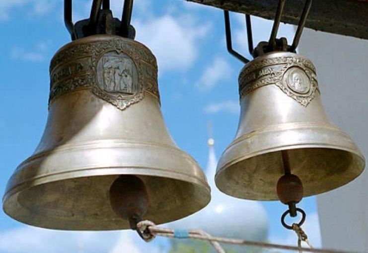 Οι καμπάνες της Εκκλησίας τι συμβολίζουν;   Ιερά Μονοπάτια