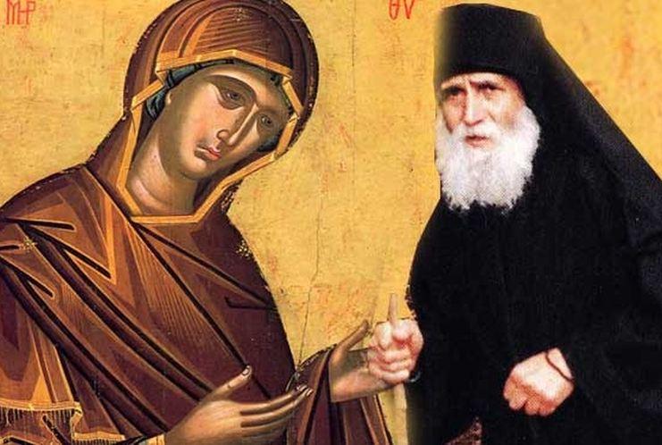Αποτέλεσμα εικόνας για αγιος παισιος παναγια