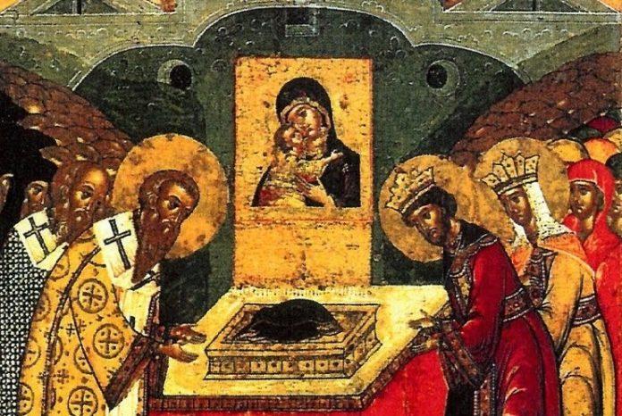 Εορτή της Κατάθεσης της Τιμίας Εσθήτος της Υπεραγίας Θεοτόκου - 2 ...