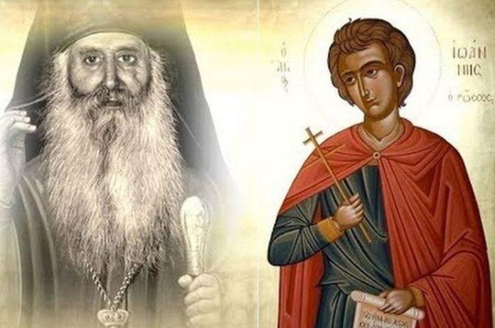 Όταν ο Άγιος Ιάκωβος Τσαλίκης συνομίλησε με τον Άγιο Ιωάννη τον Ρώσο | Ιερά  Μονοπάτια