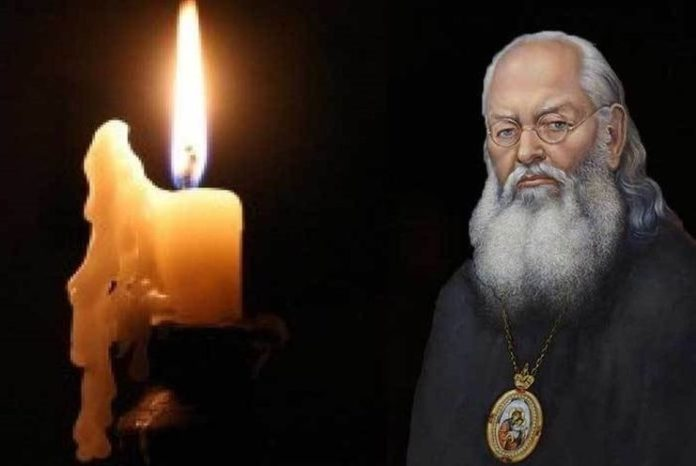 Αποτέλεσμα εικόνας για προσευχη στον αγιο λουκα ιατρο'