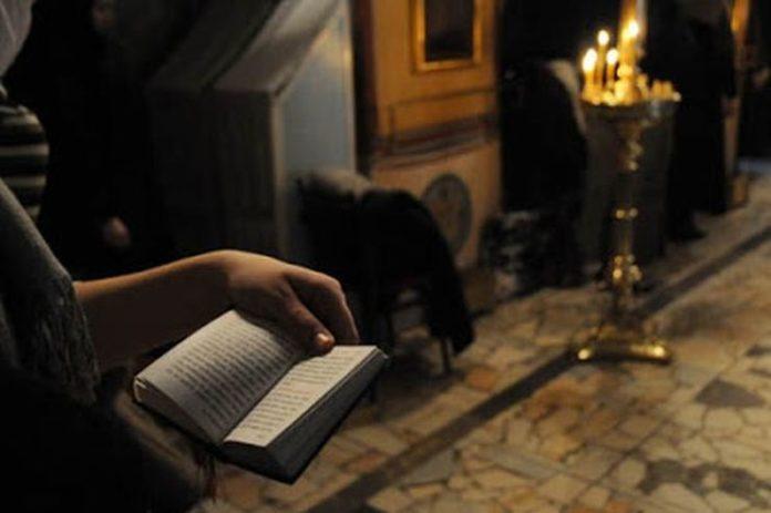 Άγχος και πνευματική ζωή… | Ιερά Μονοπάτια