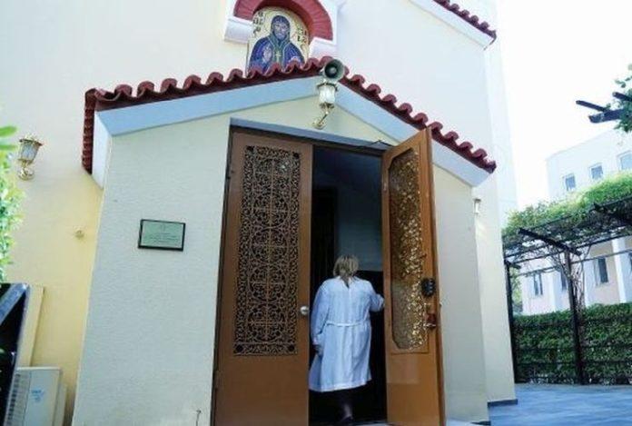 Εκκλησίες στα νοσοκομεία: Άγιέ μου, κάνε το Θαύμα σου για να σωθεί ...
