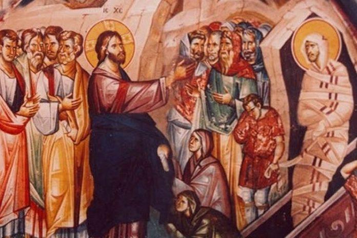 Τι απέγινε ο Άγιος Λάζαρος μετά την Ανάστασή του | Ιερά Μονοπάτια