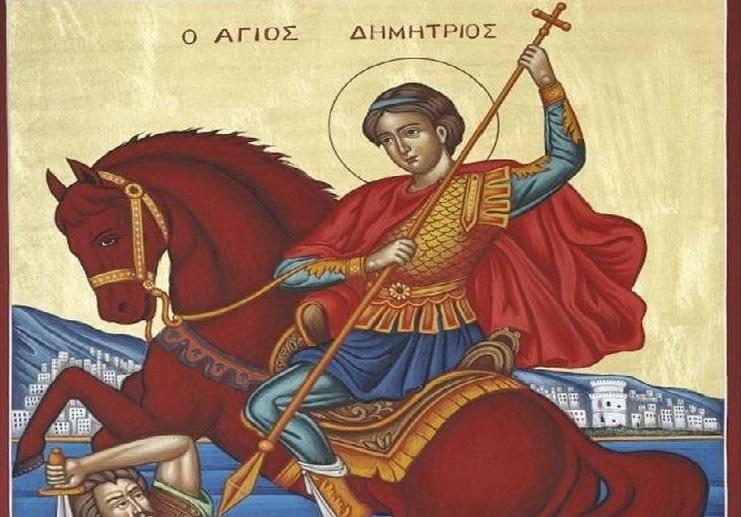 Γιατί ο Άγιος Δημήτριος παρουσιάζεται καβαλάρης σε κόκκινο άλογο; | Ιερά  Μονοπάτια
