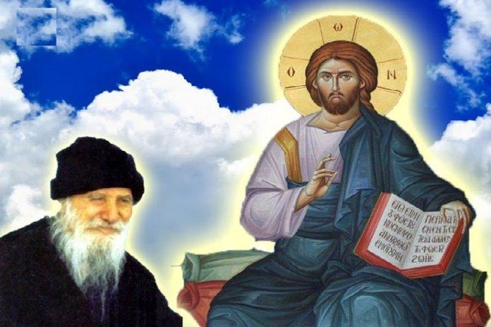 Άγιος Πορφύριος: Ο Χριστός είναι φίλος μας | Ιερά Μονοπάτια