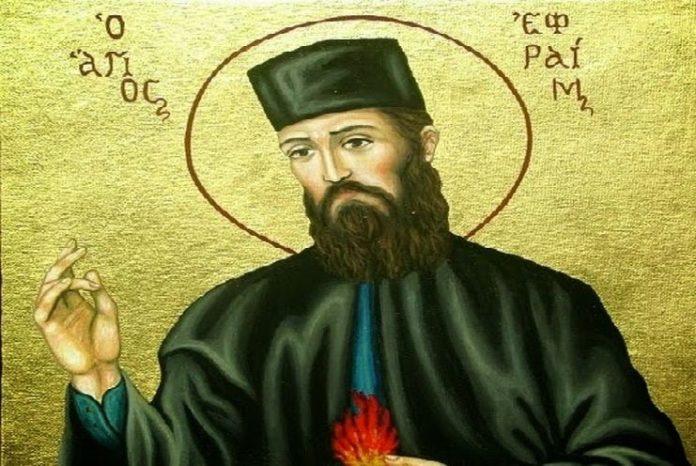3 Ιανουαρίου: Εύρεση των Ιερών Λειψάνων του Αγίου Εφραίμ, Νέας ...