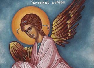 ΑΓΓΕΛΟΣ ΚΥΡΙΟΥ Archives | Ιερά Μονοπάτια