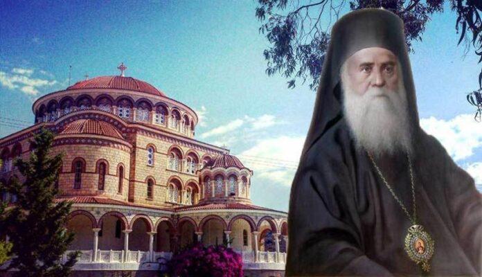 Άγιος Νεκτάριος: Στέλνει καφέ και ζάχαρη, μετά θάνατον και εν μέσω κατοχής,  στο μοναστήρι του | Ιερά Μονοπάτια