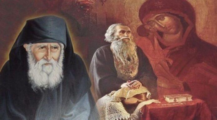 Άγιος Παΐσιος: Θα έρθουν δύσκολα χρόνια… | Ιερά Μονοπάτια