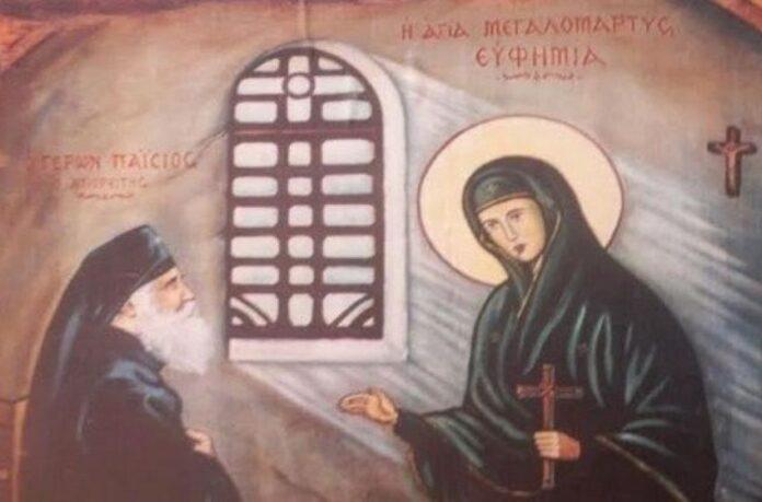 Η επίσκεψη της Αγίας Ευφημίας στον Άγιο Παΐσιο | Ιερά Μονοπάτια